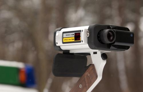 Blitzer Geschwindigkeitskontrolle Laser Symbolbild