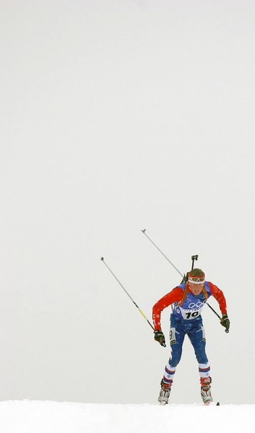 Biathlon Symbol