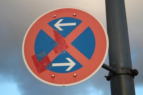 Parkverbot Schild